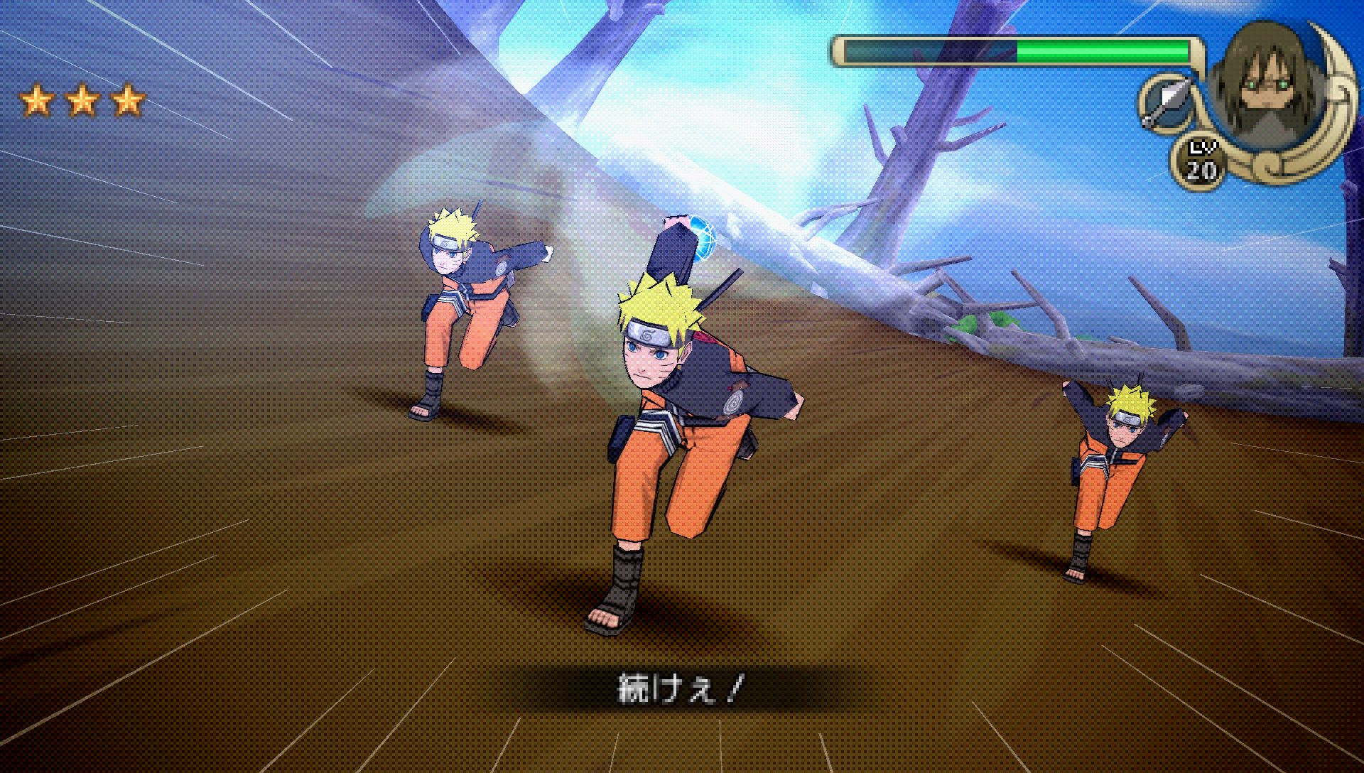 <b>Naruto</b> <b>Shippuden</b>: <b>Ultimate</b> <b>Ninja</b> <b>Impact</b> Cheats & <b>Codes</b> for PSP