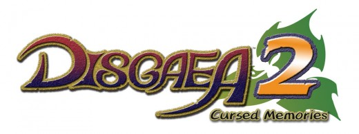 Disgae2-logo