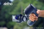 Coming Soon: Aetho Handheld GoPro Video Stabilizer