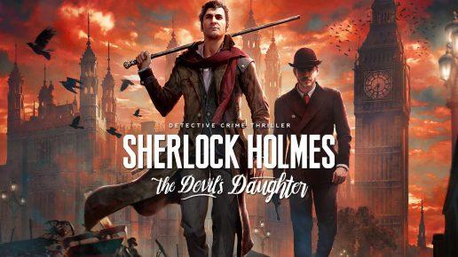 Sherlock Holmes TDD LOGO