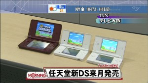 dsi_xl_ll_sized