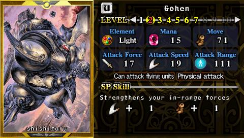 Gohen Card